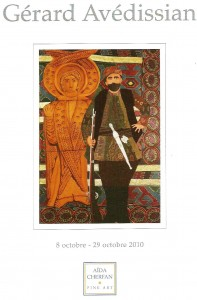 Aida-Cherfan-Gallery-October-2010-Invitation-197x300