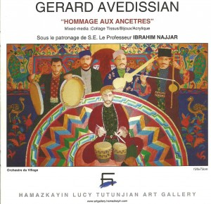 Hamazkayin-Art-Gallery-April-2012-Catalogue-300x290